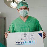 лікування варикозу біологічним клеєм